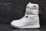 Жіночі  зимові чоботи - дутіки  Adidas Terrex (3535) білі