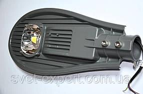 Светодиодный уличный светильник 50W IP65 6400К 4500lm