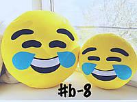 Большая подушка-смайлик Emoji #b-8 Smile, фото 1