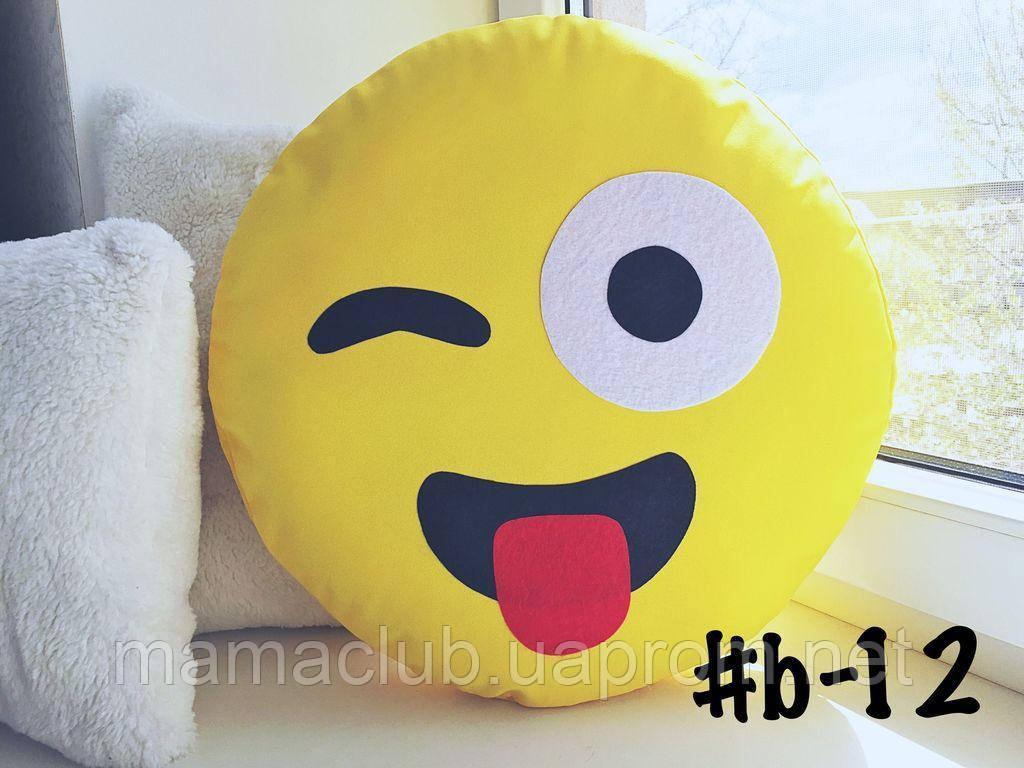Большая подушка-смайлик Emoji #b-12 Smile