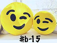 Большая подушка-смайлик Emoji #b-15 Моргунчик Smile