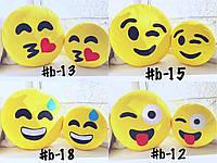 Подушка-смайлик Emoji Smile КОМПЛЕКТ (большая+маленькая)