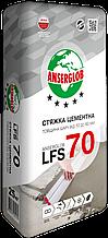 Стяжка цементная Anserglob LFS 70 25 кг