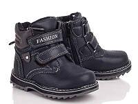Зимняя обувь  Ботинки для мальчиков от С.Луч M7558-1