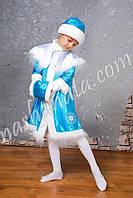 Новый год, Святой Николай.