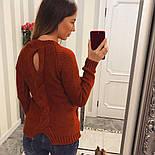 """Женский красивый свитер """"Коса"""" с оригинальной спинкой (6 цветов), фото 2"""