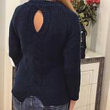 """Женский красивый свитер """"Коса"""" с оригинальной спинкой (6 цветов), фото 5"""