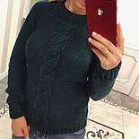 """Женский красивый свитер """"Коса"""" с оригинальной спинкой (6 цветов), фото 9"""