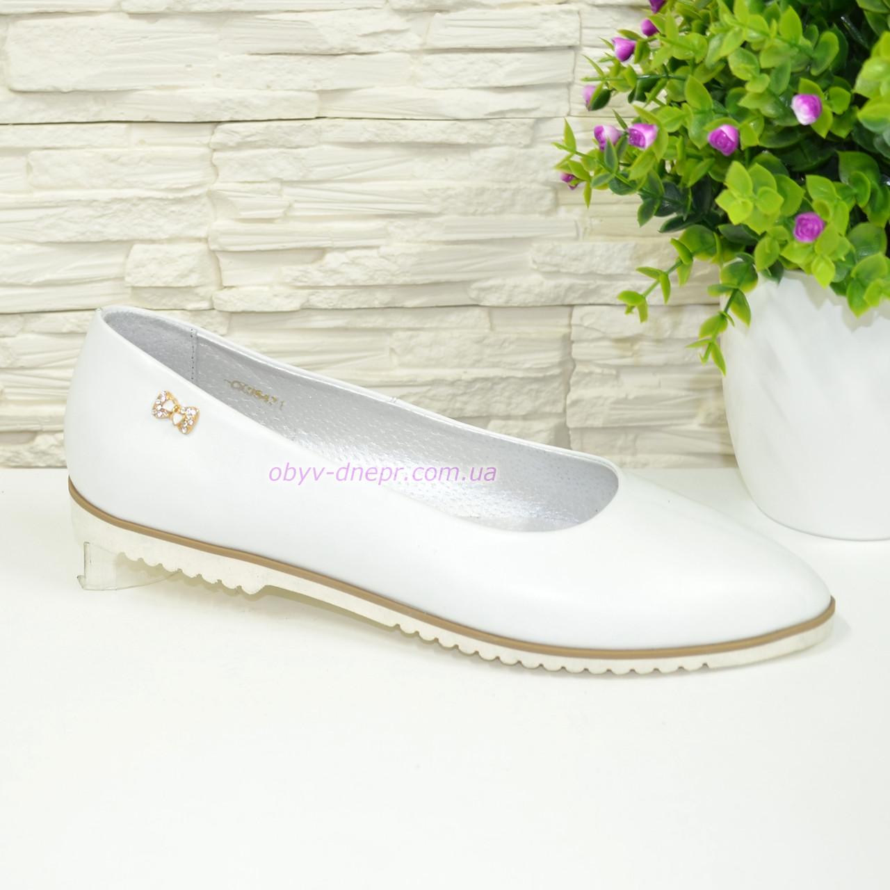 Туфли-балетки женские белые кожаные с заостренным носком.