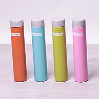 Термос-бутылка Kamille KM-2057 (250мл)