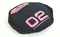 Диск мягкий - гантеля  SAND BELLS (вес-2кг, d-22,5см, неопрен, напол.-метал.шарики, роз)