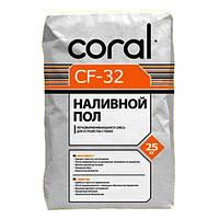 Пол наливной Coral легконивелирующий CF-32 (15-80мм) 25 кг