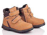 Зимняя обувь  Ботинки для мальчиков от С.Луч M7559-3