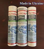 Комплект картриджей Filtrons