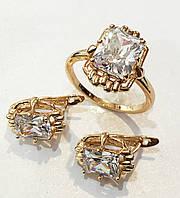 Набор Пуатье серьги+ кольцо размер кольца 18