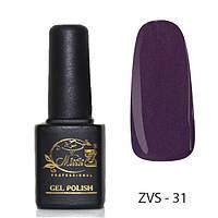 Цветной гель-лак 7 мл ZVS-31