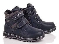 Зимняя обувь  Ботинки для мальчиков от С.Луч M7560-1