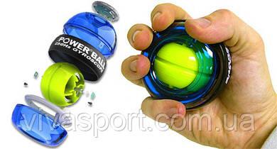 Гироскопический кистевой тренажер Power Ball (Павер Болл)