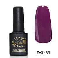 Цветной гель-лак 7 мл ZVS-35