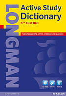 Longman Active Study Dictionary + CD-ROM for intermediate, upper-intermediate learners. 5th Edition