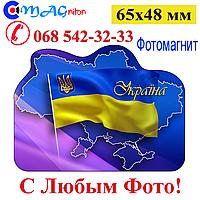 Магниты Украина