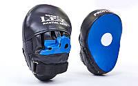 Лапы изогнутые LEV SPORT PRO STRATCH LV-4292 (синий), фото 1
