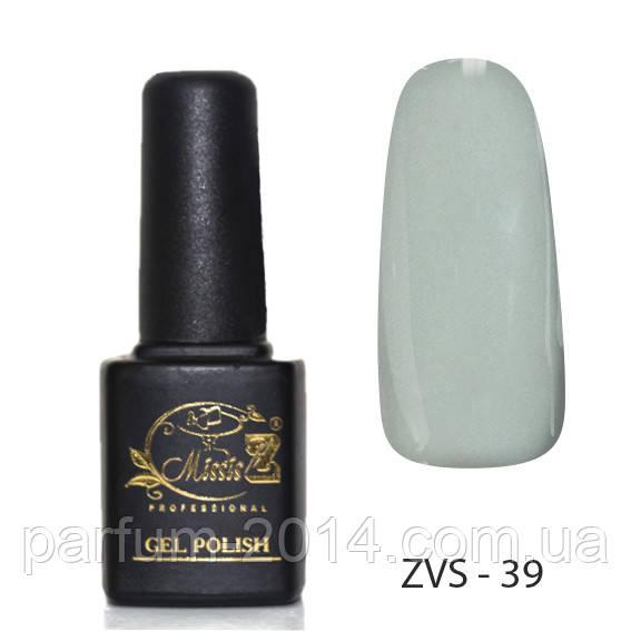 Цветной гель-лак 7 мл ZVS-39 - Parfum-2014 - Интернет-магазин парфюмерии и косметики в Харькове