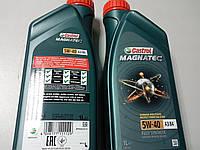 Масло синтетическое Castrol Magnatec 5W-40 A3/B4