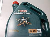 Масло синтетическое Castrol Magnatec 5W-40 A3/B4 (4 литра)