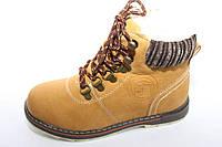 Зимняя обувь  Ботинки для мальчиков от С.Луч M577-3