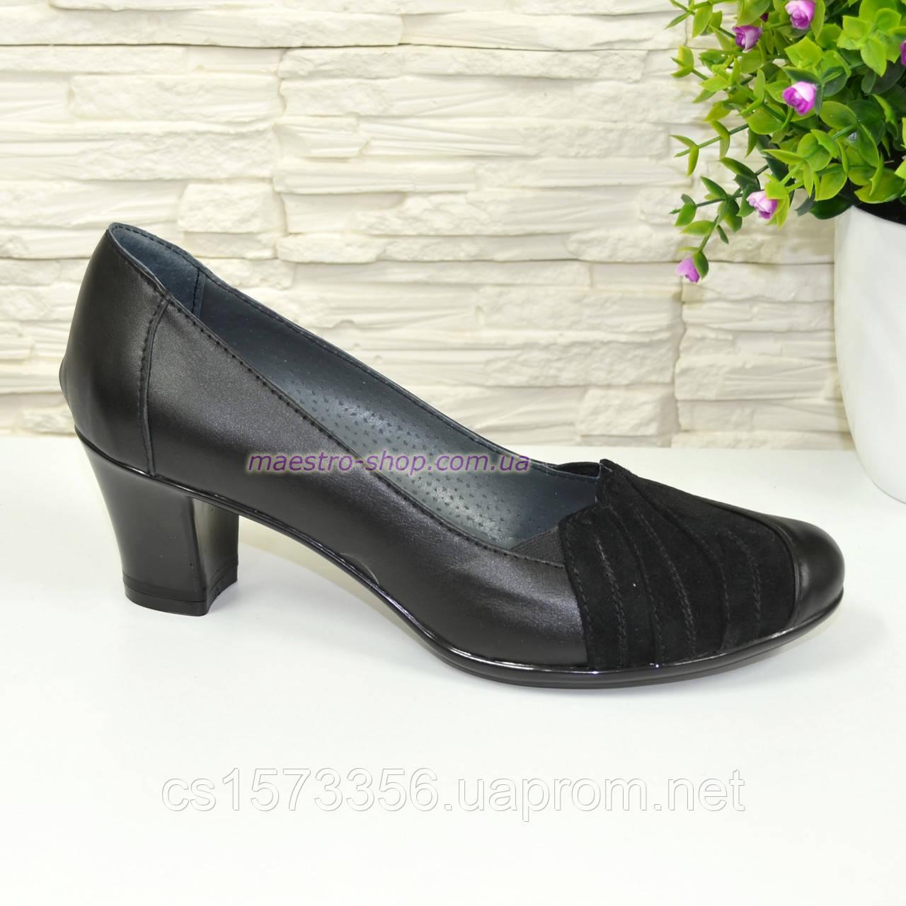 Туфли кожаные женские на каблуке с замшевыми вставками