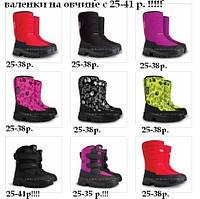 Скандинавские сапоги с 24-41р. ТМ Demar (Польша). САМЫЕ ТЁПЛЫЕ!