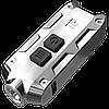 Фонарь Nitecore TIP SS(Cree XP-G2, 360 люмен, 8 режимов, USB), стальной