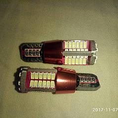 Светодиодная лампа для стайлинга автомобилей, задний ход W5W T10 4 Вт33 SMD-5050 LED12 В