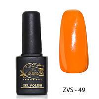 Цветной гель-лак 7 мл ZVS-49