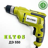 Дрель ELTOS (Элтос) ДЭ-550 ; легкая,безударная.