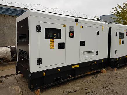 Дизельный генератор Depco DK-50 (40 кВт), фото 2