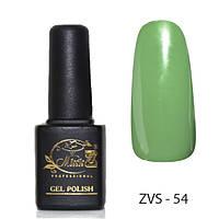 Цветной гель-лак 7 мл ZVS-54
