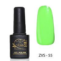 Цветной гель-лак 7 мл ZVS-55
