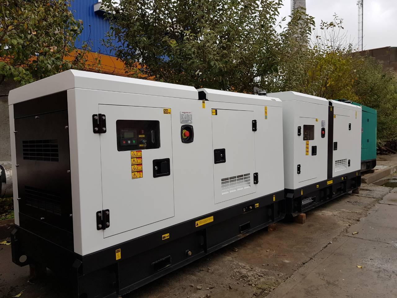 Дизельный генератор Depco DK-44 (35 кВт)