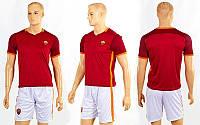 Форма футбольная детская Roma 3900-ROM-1: размер S-XL