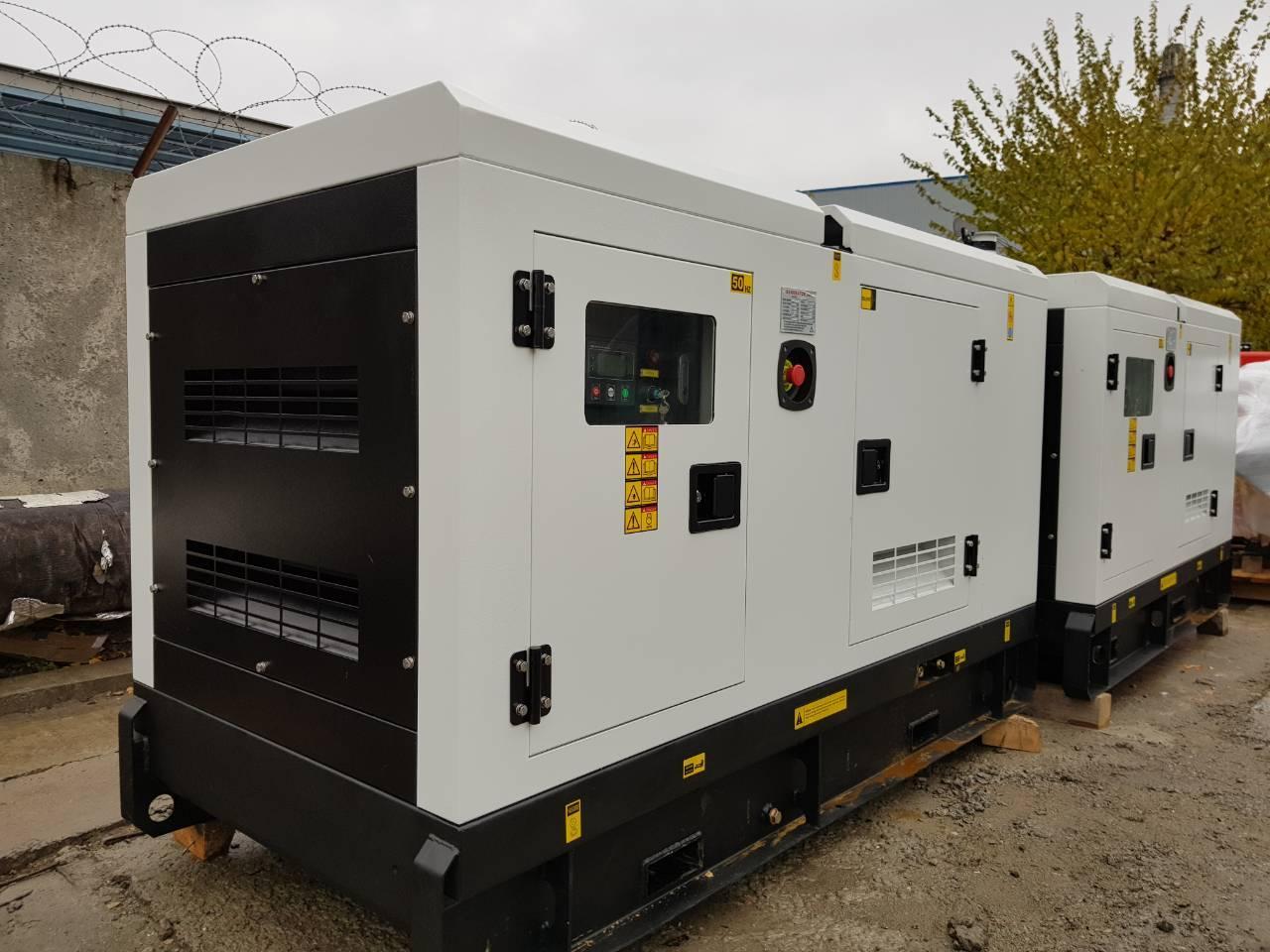 Дизельный генератор Depco DK-66 (53 кВт)