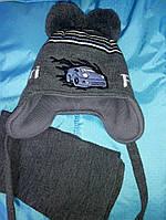 Зимняя детская шапка с шарфом для мальчика с бумбонами