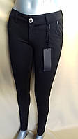Женские джинсы оптом,R.Ping