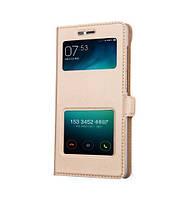 Чехол книжка Momax для Xiaomi Mi6 Золотая