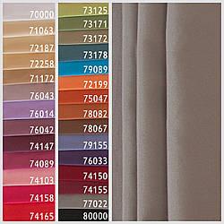 Ткань для штор однотонная ярких оттенков