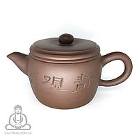 "Глиняный чайник ""Ручей"" 230 мл"