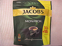 Кофе Jacobs Monarch (Якобс Монарх) растворимый