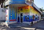 ARSI - лучший магазин электроники