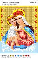 Богоматерь с младенцем. СВР - 5002  (А5)